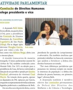 Adriana Borgo - Na Midia - Diario Oficial do Estado de Sao Paulo - 19 de abril de 2019