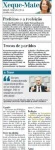 Adriana Borgo - Na Midia- Jornal Correio Popular - 12 de janeiro de 2020
